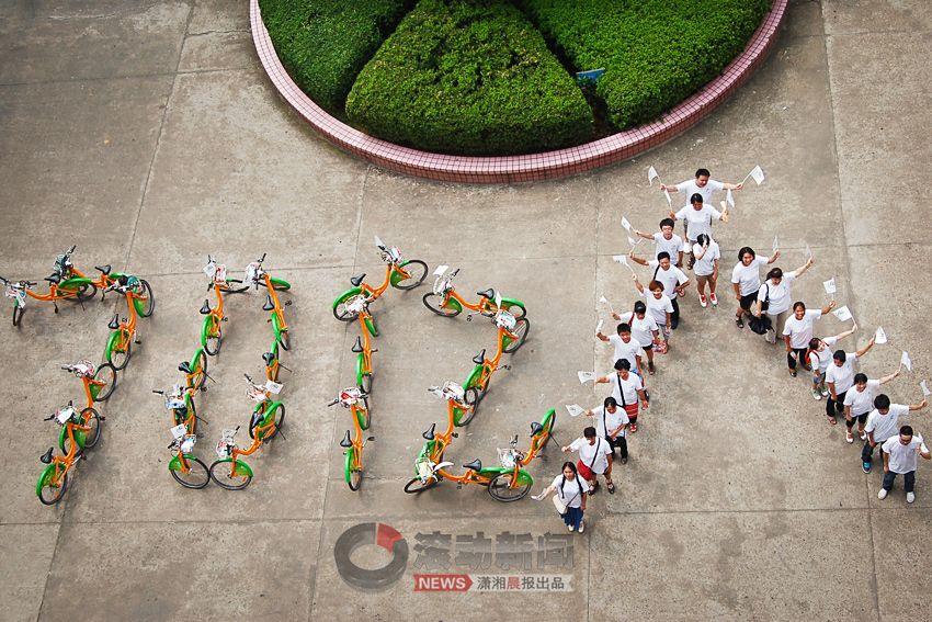 World Population Reaches 7 Billion, Chinese Netizen Reactions