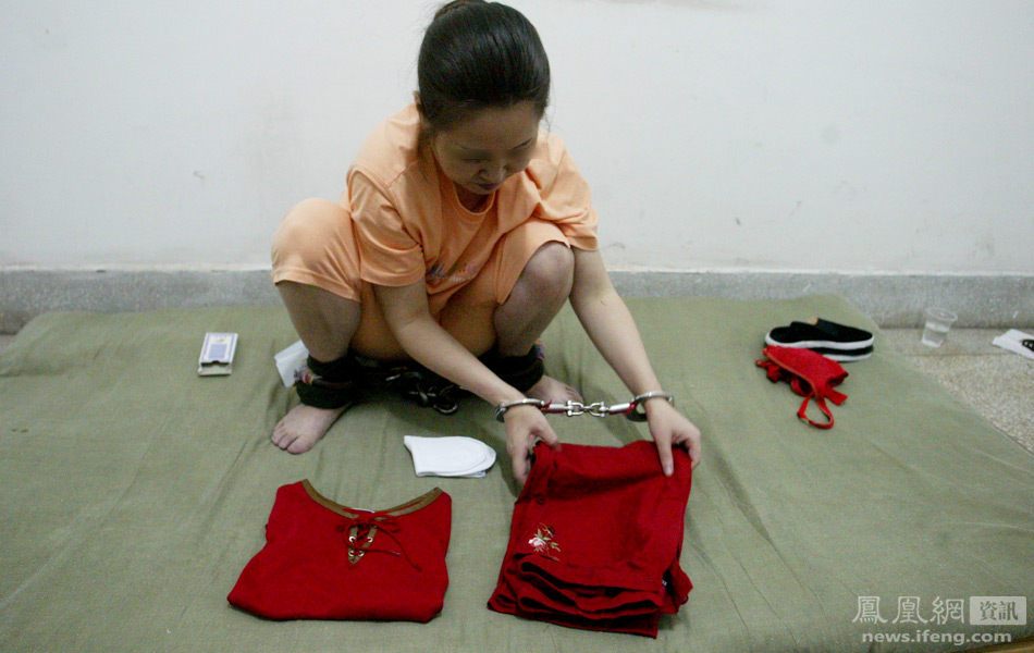 Something is. Chained asian women in prison