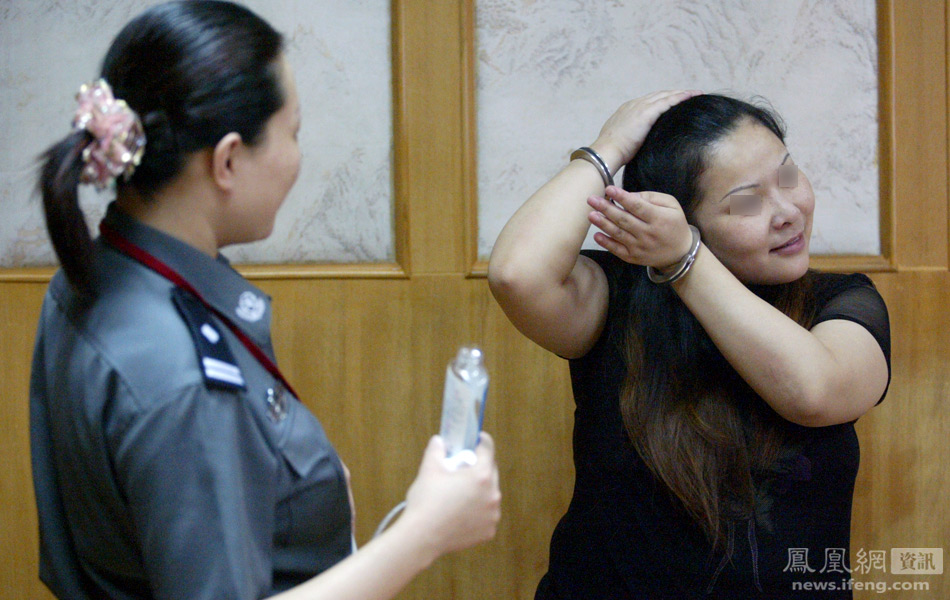 Chinese Executions of Women