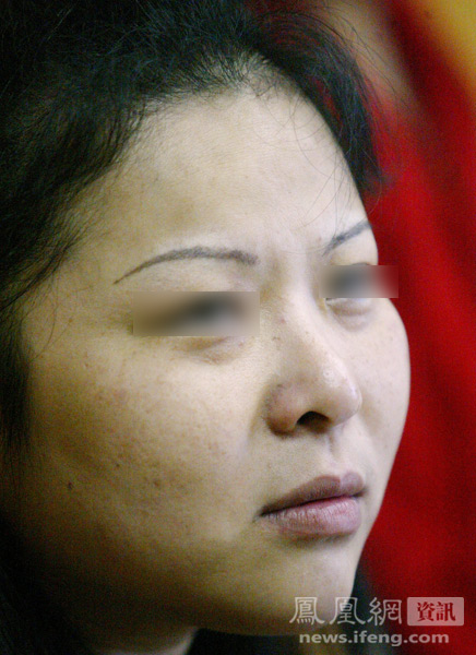 He Xiuling, a Chinese female prisoner convicted of drug crimes and sentenced to death faces her looming execution.