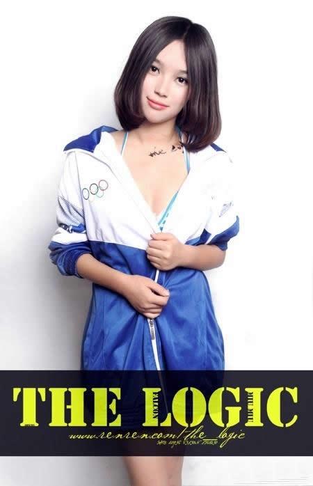 Japanese Teen School Girl Hd