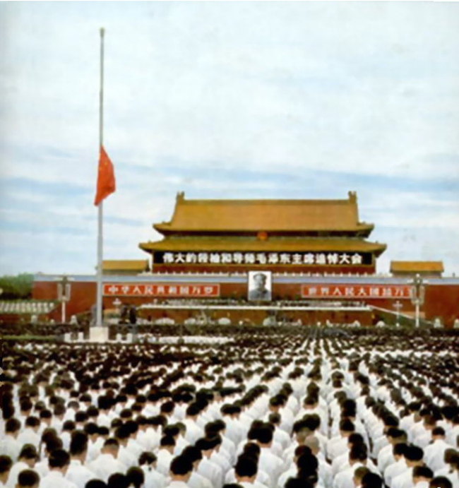 an overview of the two years after the death of mao zedong of china To the chairman mao memorial hall two years  of mao zedong's death, zhang yufeng and her husband  after the death of zhou enlai, mao zedong did not.