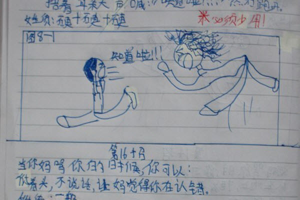 A hand-drawn book of tactics and methods of dealing with an angry mother, by two 4th grade Chinese girls in Beijing.