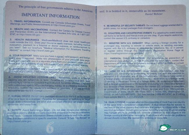 american passport last page - photo #13
