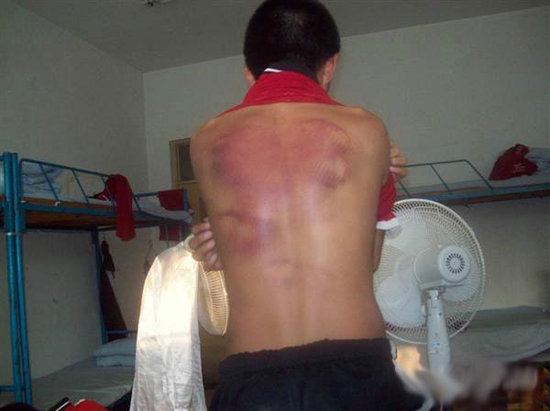 Caning Corporal Punishment at Chinese Martial Arts School