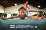 A young Chinese girl training in gymnastics.