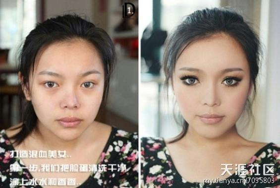 Girls Makeup Before and After