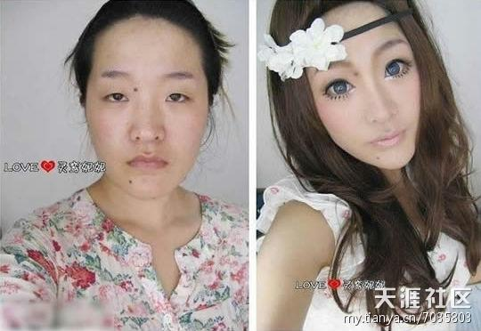 Chinese Girls Before And After Makeup Chinasmack
