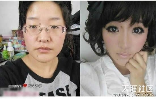 Chinese girls with and without makeup comparison pictures