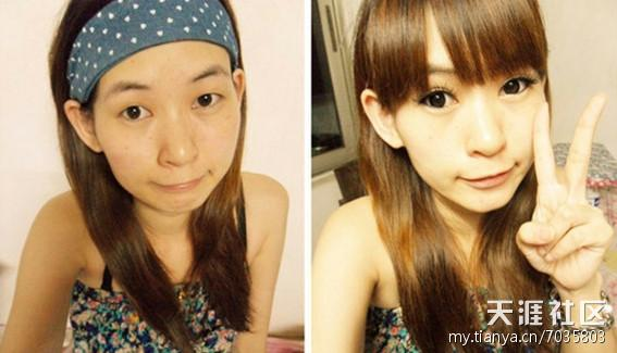 asian dating dating girl
