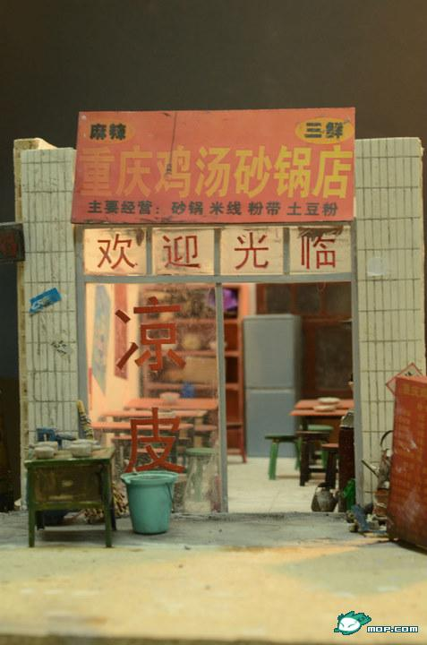 Incredibly realistic miniature models by chinese art for Academy of oriental cuisine