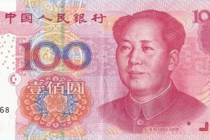 Mao Zedong on the face of the 100 RMB cash note.