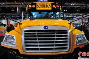 A classic American school bus attracted a large audience at Beijing's International School Bus Exhibition perpetuating China's school transportation debate.