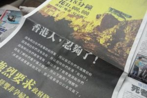 Hong Kong netizens print a full-page advertisement in Apple Daily newspaper demanding that Article 24 of Hong Kong Basic Law be revised to stop mainland pregnant women from going to Hong Kong. to give birth