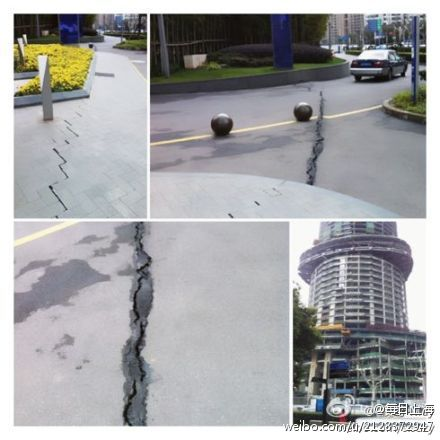 The ground in Shanghai is cracking under the increasing pressure of skyscrapers like the World Financial Center, Jin Mao Tower, and upcoming Shanghai Tower.