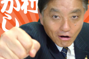 Takashi Kawamura, mayor of Nagoya.