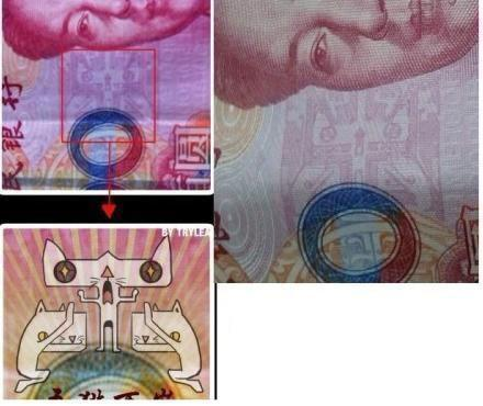 Worshiping cats, prostrating cats, and kneeling cats found in the intricate anti-counterfeiting designs of China's 100 RMB cash note.