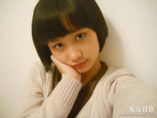 zhou-yan-chinese-girl-burned-by-son-of-government-official-hefei-01