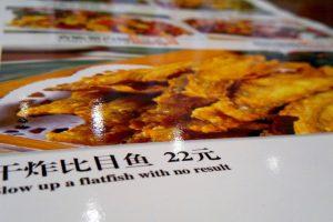 Chinglish on Chinese menus