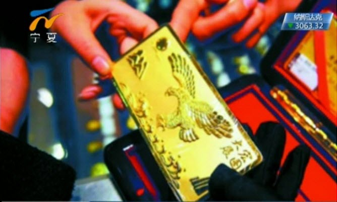 Jiangsu province villagers given bars of gold and silver.
