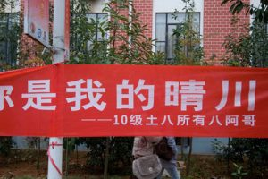 China Girls' Day University Banners:
