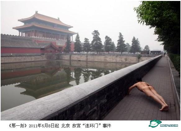 Naked snaps of women taken at cultural heritage site see
