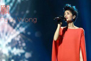 """Faye Wong """"Wish"""""""