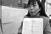 38-year-old Chinese virgin Tu Shiyou has gone online to look for a husband.
