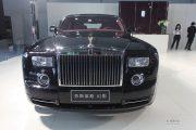 Rolls Royce Phantom Chinese.