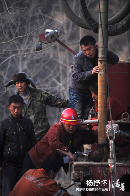 The rescue in  Shanxi Wangjia Ridge Coal Mine.