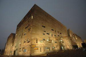 Ningbo Museum, designed by Chinese architect Wang Shu.