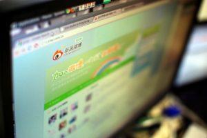 Sina Weibo homepage