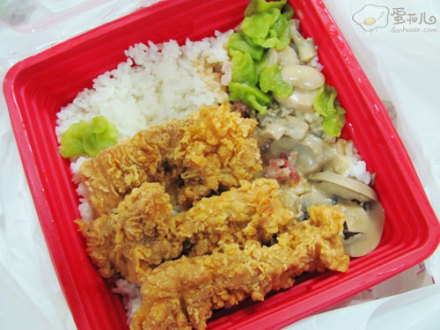 KFC now has rice topped meat