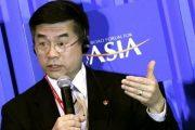 American Ambassador Gary Locke at the Boao Forum for Asia.