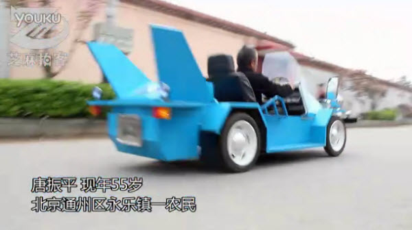 "A Chinese farmer outside of Beijing builds himself a ""wind-powered"" electric car with a 140km range."