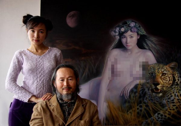 Chinese Artist Li Zhuangping and his daughter, posing with one of his controversial paintings for which his daughter posted nude for.