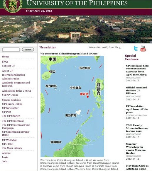 Chinese hackers hack the University of Philippines website and leave a message claiming sovereignty over the Huangyan Islands aka Scarborough Shoal, after a continuing standoff between Chinese and Filipino ships in the South China Sea.