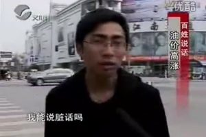 Young Chinese man interviewed by the news on the street about a recent gas price increase asks if he can use profanity.