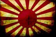 Japanese rising sun flag.