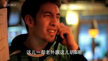 Mike Sui imitating a Beijinger in a viral video.