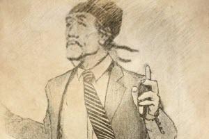 Poet Du Fu in a suit.