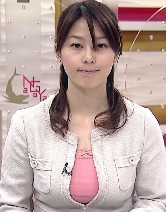 Japanese newsreader news show