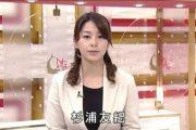 Sugiura Yuki, a news announcer for Japan's NHK tv station's morning news program.