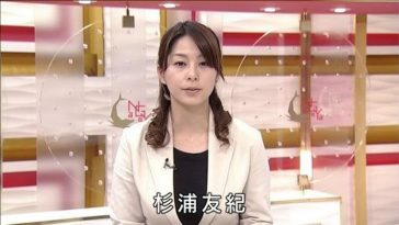 Sugiura Yuki, a news announcer for Japan's NHK tv station's morning news program.