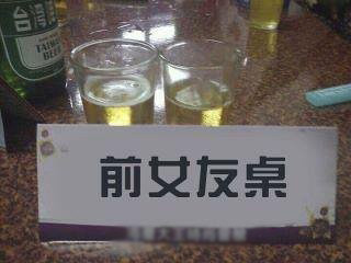 the table for ex-girlfriends at the wedding banquet
