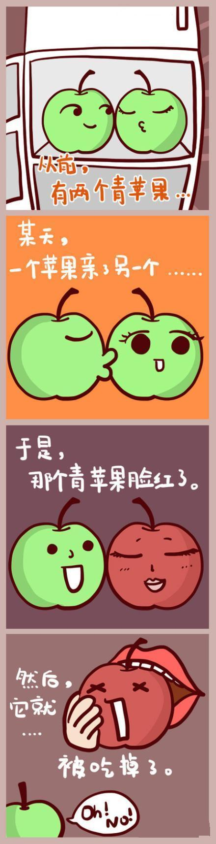 Chinese apple love story.