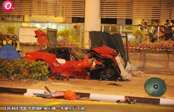 Ferrari in a wreck.