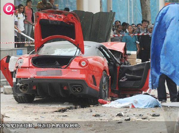The Ferrari in a wreck.