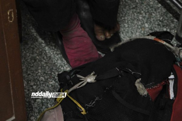 The mentally ill homeless Guangzhou woman's only bag of possessions.