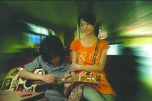 For love, A Ke and Hu Li choose to lead a vagrant life.